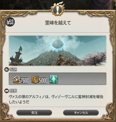 f:id:jinbarion7:20190405200102p:plain