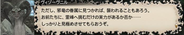 f:id:jinbarion7:20190405200945p:plain