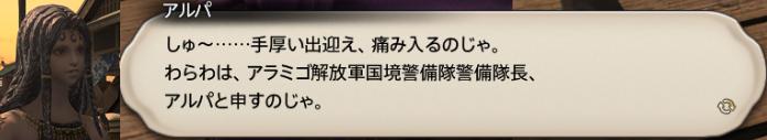 f:id:jinbarion7:20190406225358p:plain