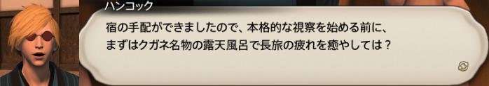 f:id:jinbarion7:20190406230420p:plain