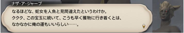 f:id:jinbarion7:20190406231058p:plain