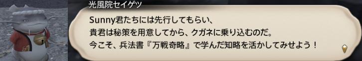 f:id:jinbarion7:20190407233454p:plain