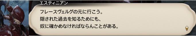 f:id:jinbarion7:20190408230615p:plain