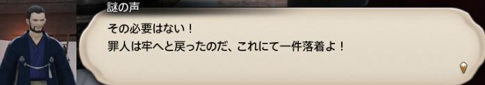 f:id:jinbarion7:20190412223017p:plain