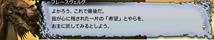 f:id:jinbarion7:20190418220215p:plain