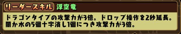 f:id:jinbarion7:20190423173412p:plain