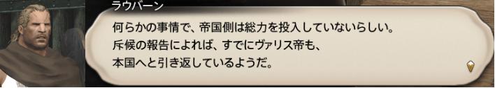 f:id:jinbarion7:20190424213000p:plain