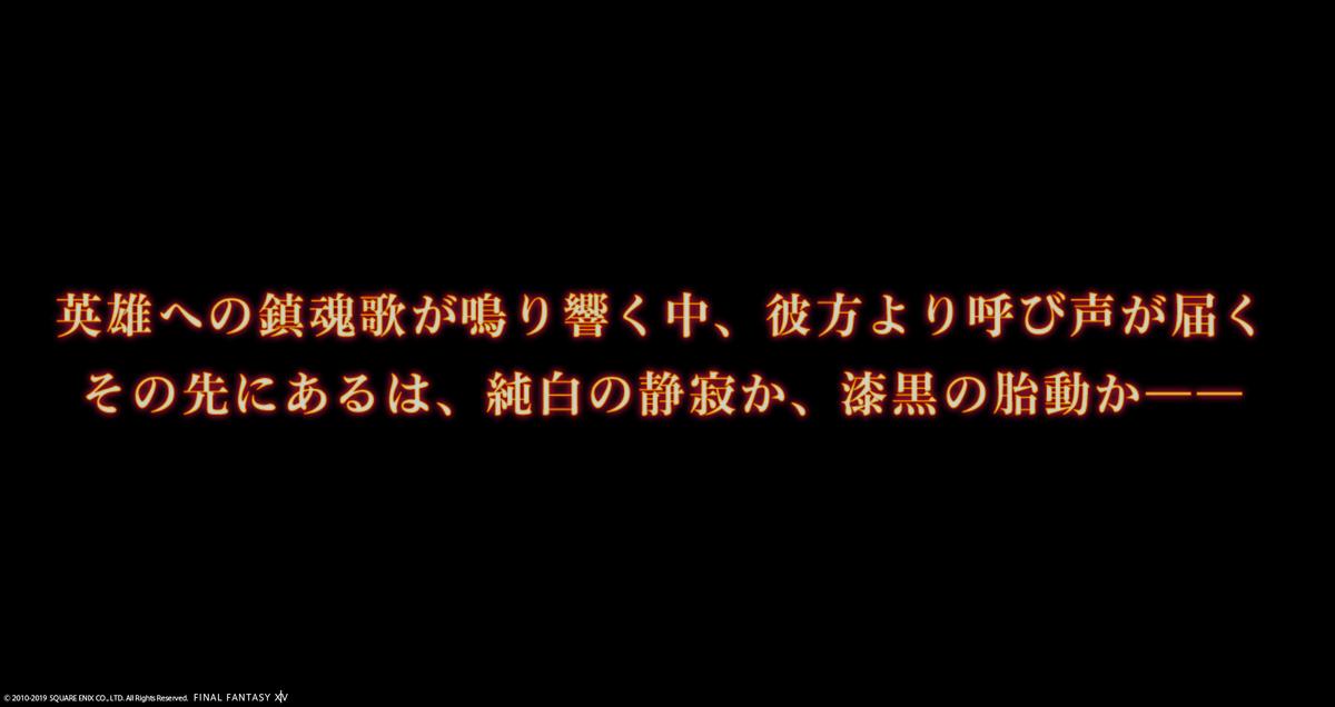f:id:jinbarion7:20190424225042p:plain