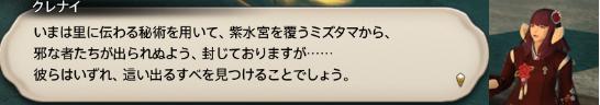 f:id:jinbarion7:20190508093240p:plain