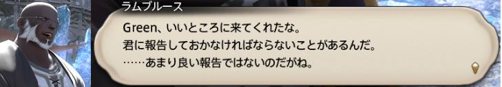 f:id:jinbarion7:20190615062214p:plain
