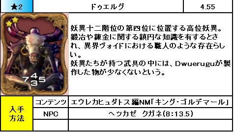 f:id:jinbarion7:20190701172453p:plain