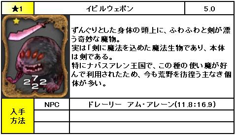 f:id:jinbarion7:20190701190552p:plain
