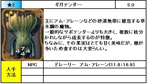 f:id:jinbarion7:20190701190608p:plain