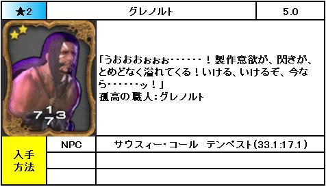 f:id:jinbarion7:20190701190636p:plain
