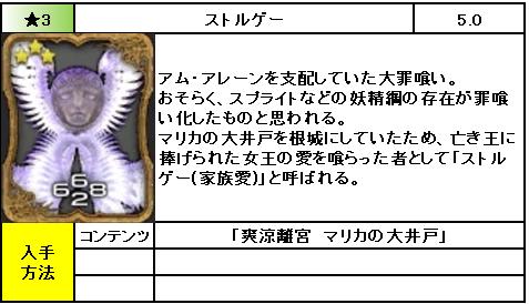 f:id:jinbarion7:20190701190702p:plain