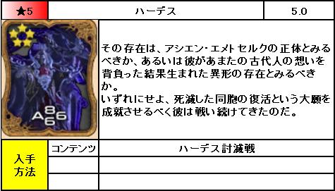 f:id:jinbarion7:20190706182053p:plain