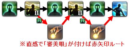 f:id:jinbarion7:20190710110555p:plain