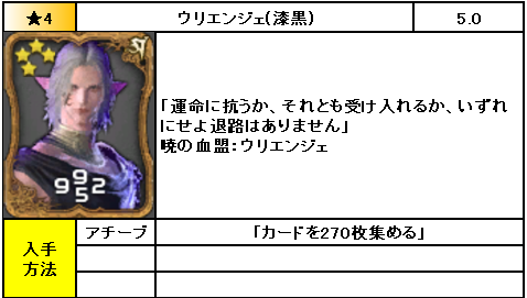 f:id:jinbarion7:20190801222907p:plain