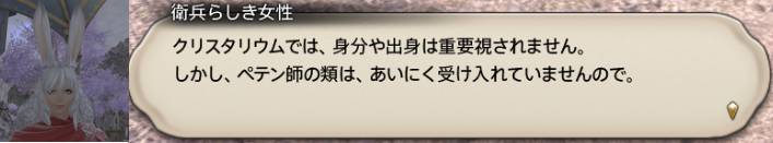 f:id:jinbarion7:20190805234003p:plain