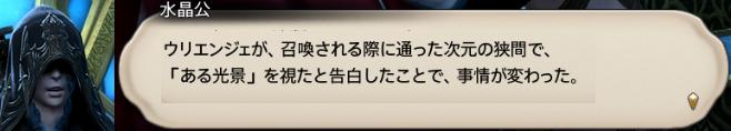 f:id:jinbarion7:20190820102759p:plain