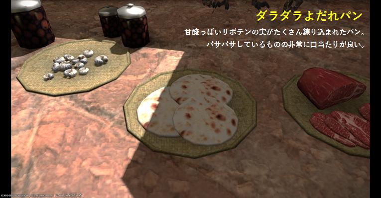 f:id:jinbarion7:20190820115900p:plain