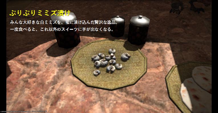 f:id:jinbarion7:20190820120056p:plain