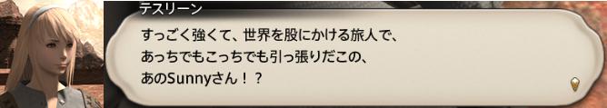 f:id:jinbarion7:20190820131126p:plain