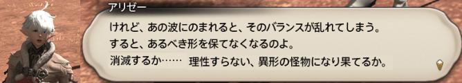 f:id:jinbarion7:20190820135829p:plain