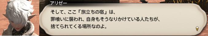 f:id:jinbarion7:20190820135949p:plain