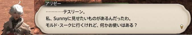 f:id:jinbarion7:20190820144642p:plain