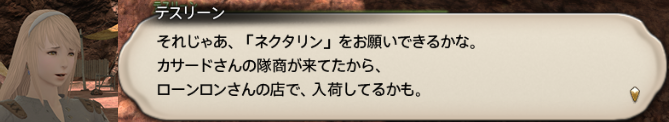f:id:jinbarion7:20190820144753p:plain