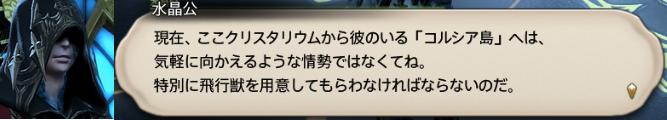f:id:jinbarion7:20190820161044p:plain