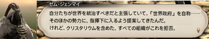 f:id:jinbarion7:20190820162601p:plain