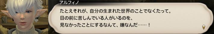 f:id:jinbarion7:20190820165529p:plain