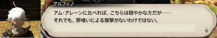 f:id:jinbarion7:20190822110022p:plain