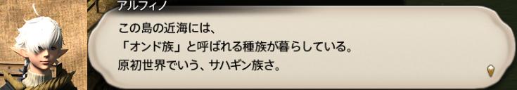 f:id:jinbarion7:20190822112059p:plain