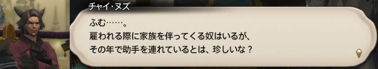 f:id:jinbarion7:20190823153221p:plain