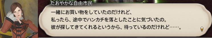 f:id:jinbarion7:20190823154145p:plain