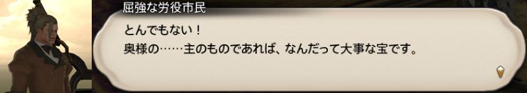f:id:jinbarion7:20190823154353p:plain