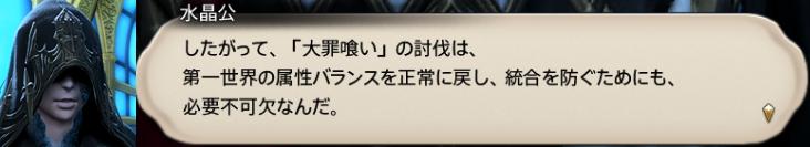 f:id:jinbarion7:20190826121003p:plain
