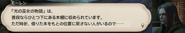 f:id:jinbarion7:20190828143035p:plain