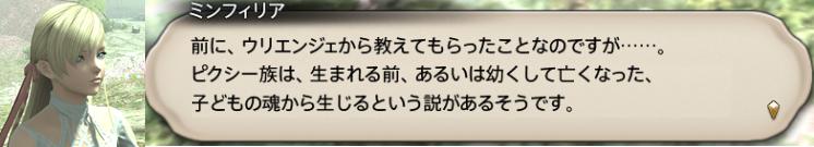 f:id:jinbarion7:20190904115545p:plain