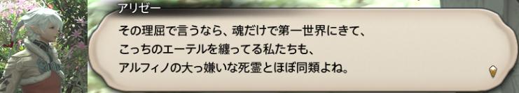 f:id:jinbarion7:20190904115847p:plain