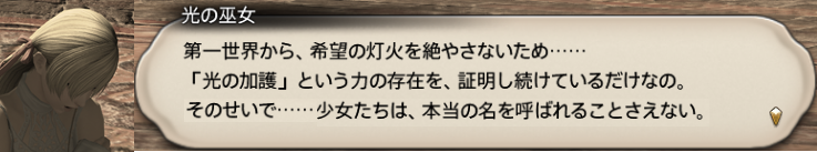 f:id:jinbarion7:20190905094459p:plain