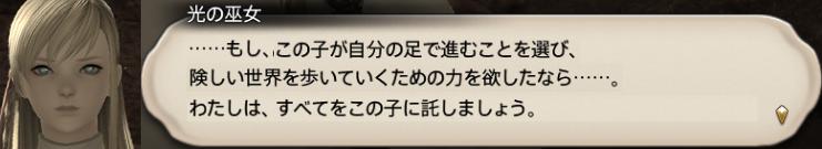 f:id:jinbarion7:20190905095120p:plain