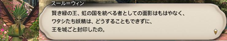 f:id:jinbarion7:20190905103148p:plain