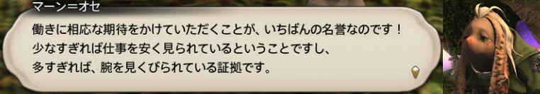 f:id:jinbarion7:20190909102626p:plain