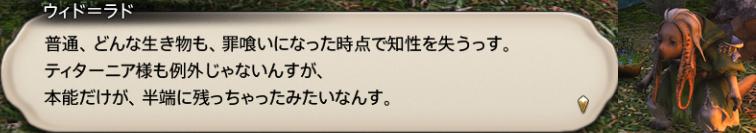 f:id:jinbarion7:20190909105839p:plain