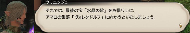 f:id:jinbarion7:20190909110358p:plain