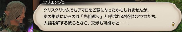 f:id:jinbarion7:20190909110412p:plain